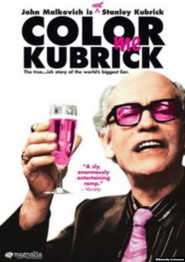 """Stanley Kubrick olmaq"" filminin posteri"