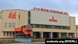 Belarus – Minsk awtomobil zawody
