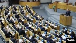 Заседание Госдумы России. Иллюстративное фото.