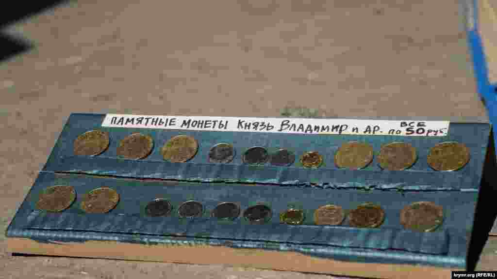 Пам'ятні гривні та звичайні українські 25-копійчані монети поштучно оцінили в 50 рублів