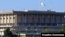Здание Кнессета Израиля в Иерусалиме