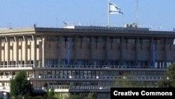 Իսրայել - Քնեսեթի շենքը Երուսաղեմում