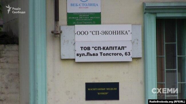 Фірма «Еконіка» продовжує свою діяльність попри позбавлення ліцензії