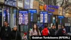 Бишкек. 10 марта 2020 года.