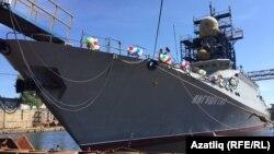 """Ингушетия"" хәрби корабы"