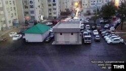 """Türkmen Inisiatiwasy"" toparynyň websaýtynda alnan surat."