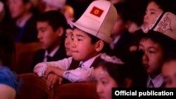Қырғызстандық балалар. Көрнекі сурет.