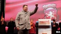 """Избори 2016- Претседателот на ВМРО-ДПМНЕ, Никола Груевски на митинг на Коалицијата """"За подобра Македонија"""""""
