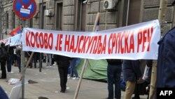Jedan od protesta protiv nezavisnosti Kosova u Beogradu 2013.