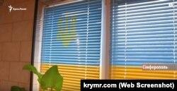 Окно в доме Сергея Дуба