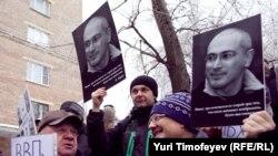 Приговор Ходорковскому и Лебедеву теперь проанализируют не только на площади