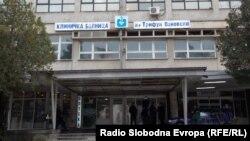 Клиничката болница д-р Трифун Пановски во Битола