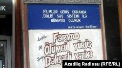 Əvvəllər kinoteatrlara axın həddən artıq çox idi
