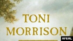 Тони Моррисон. «Милосердие»