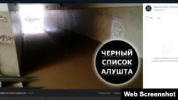 Подземный переход возле остановки «Заповедник» снова затопило. Алушта, 2017 год