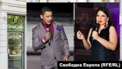 Константин и Ружа Игнатови. Колажът използва разпространявани до медиите снимки от компанията OneCoin.