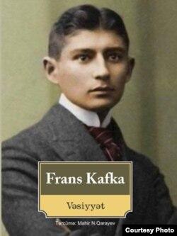 Franz Kafkanın azərbaycanca kitabı.