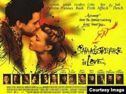 پوستر فیلم «شکسپیر عاشق»