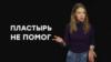 «Пантикапей таки все» – соцсети о пропаже колонн в Керчи (видео)