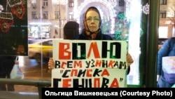 Акція ініціативи Стратегія-30 у Москві