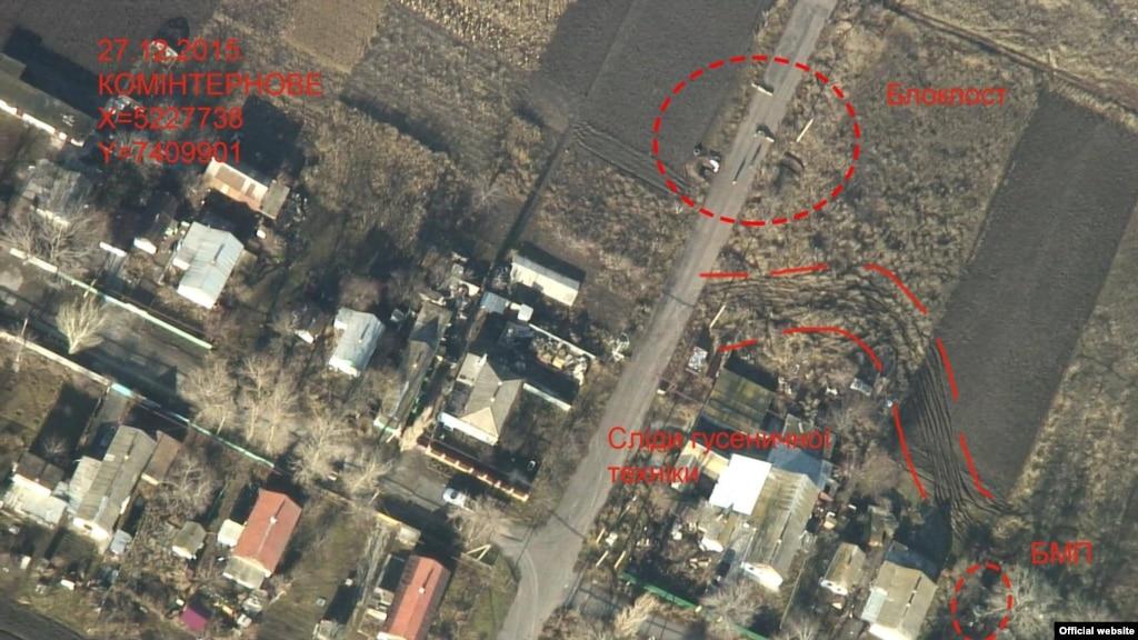 ОБСЄ показали, деховаються бойовики уКомінтерновому
