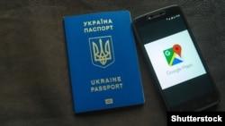 Україна посідає 44-е місце в новому рейтингу Henley & Partners