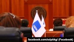 Флаг партии СДПК. Иллюстративное фото.
