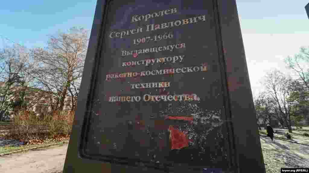 Шпаклевка на постаменте памятников заметно облупилась