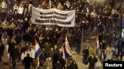 од протестите во Хрватска