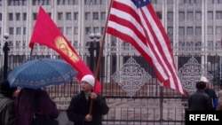 Бишкек. 2014-жыл.