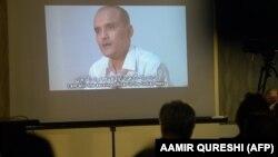 Журналістам в Ісламабаді показали відеозапис визнань Кулбгушана Джадгава, достовірність яких не підтверджена, 29 березня 2016 року