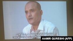 ارتش پاکستان پیشتر ویدئویی منتشر کرده بود که جاداو در آن به «سالها اقدام برای ایجاد تنش در پاکستان»، «اعتراف میکند»