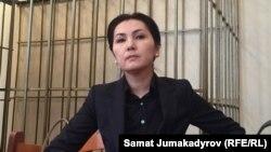 ГIиргIизойчоьнан хилла инарла прокурор Салянова Аида.