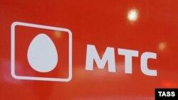 МТС компаниясының логотипі. (Көрнекі сурет).
