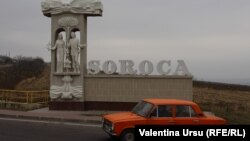 La Soroca