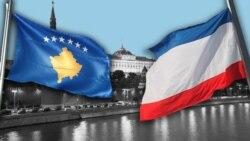 Крым. Двойные стандарты Кремля | Крымский вечер