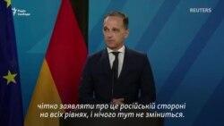 Гайко Маас бачить можливість транспортування газу через Україну в довгостроковій перспективі (відео)