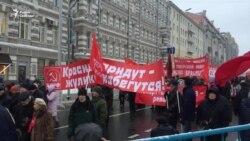 Марш коммунистов и цветы для юнкеров