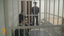 Суд над Брэўсам і Гапонавым. 1 сакавіка