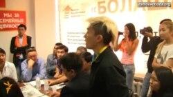 Світ у відео: В Алмати протести за та проти прав сексуальних меншин