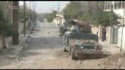 Ироқ армияси стратегик аҳамиятга эга кўприкни эгаллади
