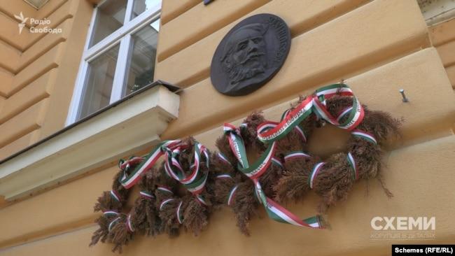 Угорські прапори на Закарпатті