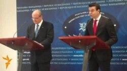 Потпишана спогодба за соработка меѓу Македонија и Србија