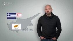 Від Кіпру до Криму | Відеоблог Павла Казаріна