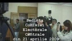 CEC anunţă rezultatele renumărării voturilor