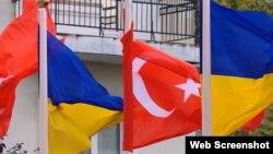 Ваша Свобода | Протистояння Туреччини і США: реакція України