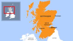 Şotlandiya xəritəsi