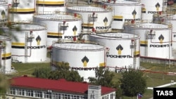 Storage facilties at Russia's Rosneft oil company