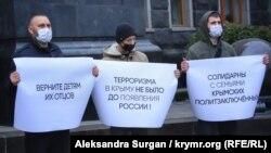 Акція під Офісом президента України, 3 листопада 2020 року