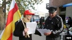 Преподаватели и студенты госуниверситета продолжают собирать подписи в защиту своего вуза